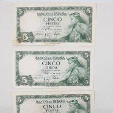 Billetes españoles: LOTE DE 5 BILLETES DE 5 PESETAS DE 1954, SERIE H, PERO NO CORRELATIVOS.. Lote 194530207