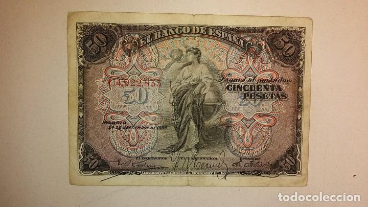 BILLETE CLASICO DE ESPAÑA. (Numismática - Notafilia - Billetes Españoles)