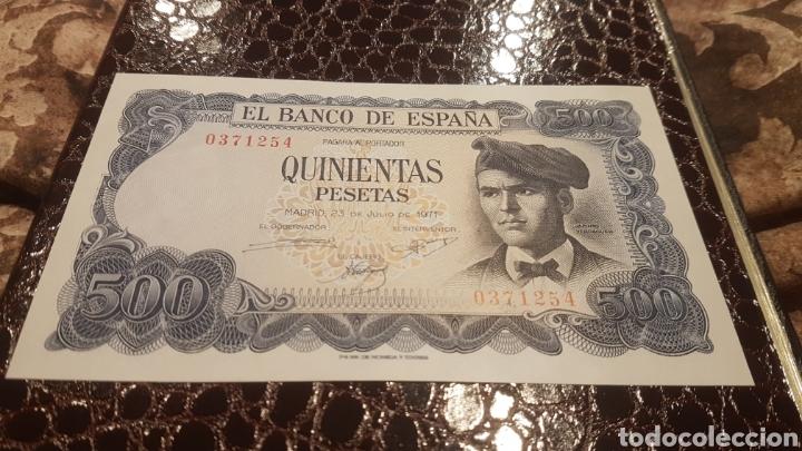 BILLETE 500 PESETAS AÑO 1971 SIN SERIE SIN CIRCULAR (Numismática - Notafilia - Billetes Españoles)