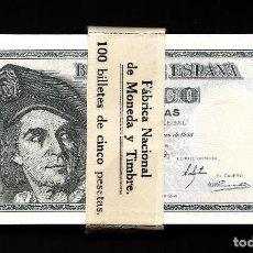 Billetes españoles: 79 BILLETES CORRELATIVOS 5 PESETAS 1948 SERIE E S/C. Lote 194555318