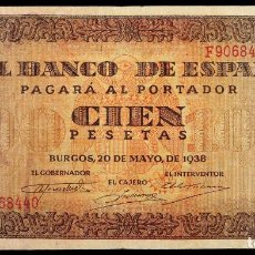 Billetes españoles: 100 PESETAS 1938 SERIE F MBC-. Lote 194555567