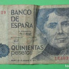 Billetes españoles: ESPAÑA. BILLETE DE 500 PESETAS. 1979.. Lote 194574736