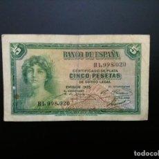 Billetes españoles: BILLETE DE 5 PTAS DE 1935 .....ES EL DE LAS FOTOS. Lote 194579330