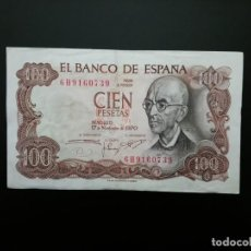 Billetes españoles: BILLETE DE, 100 PTAS DE 1970.. BONITO .. . .....ES EL DE LAS FOTOS. Lote 194581342
