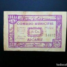 Billetes españoles: BILLETE DE 25 CÉNTIMOS DE 1937 CONSEJO MUNICIPAL DE ALCAÑIZ .. GUERRA CIVIL. .....ES EL DE LAS FOTOS. Lote 194598405