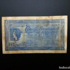 Billetes españoles: BILLETE DE 25 CÉNTIMOS DE 1937 CONSEJO MUNICIPAL DE BADAJOZ . . GUERRA CIVIL.....ES EL DE LAS FOTOS. Lote 194599641