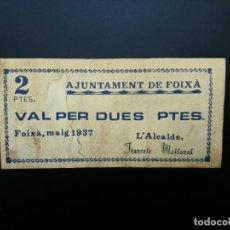 Billetes españoles: BILLETE DE 2 PTAS DE 1937. AJUNTAMENT DE CABRERA DE FOIXA .. GUERRA CIVIL....... ES EL DE LAS FOTOS. Lote 194600413