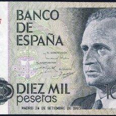 Billetes españoles: 10000 PESETAS 1985 - SIN SERIE - S/C PLANCHA. Lote 194730450