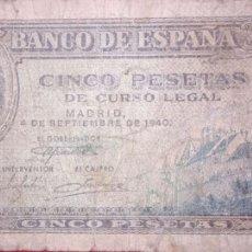 Billetes españoles: 5 PESETAS 1940 DEL ALCAZAR. Lote 194756042