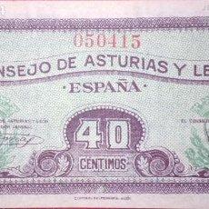 Billetes españoles: 40 CÉNTIMOS DE ASTURIAS Y LEÓN, NÚMERO BAJO, SIN CIRCULAR/PLANCHA. Lote 194756283