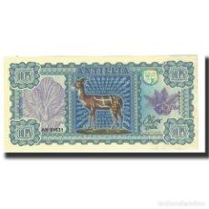 Billetes españoles: BILLETE, 10 PESOS, ESPAÑA, UNC. Lote 194769231
