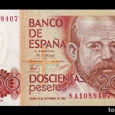 Billetes españoles: ESPAÑA SPAIN 200 PESETAS LEOPOLDO ALAS CLARÍN 1980 PICK 156 SERIE ESPECIAL 8A SC UNC . Lote 194775607