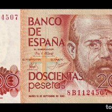 Billetes españoles: ESPAÑA SPAIN 200 PESETAS LEOPOLDO ALAS CLARÍN 1980 PICK 156 SERIE ESPECIAL 8B SC UNC . Lote 194775855