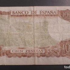 Billetes españoles: BILLETE 100 PESETAS 1970 MANUEL DE FALLA. ERROR REVERSO VERDE.. Lote 194881920