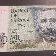 Billetes españoles: BILLETE 1000 PESETAS 1979 BENITO PEREZ GALDOS. SERIE ESPECIAL 9A. SIN CIRCULAR. PLANCHA. Lote 194885791