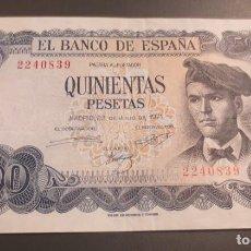 Billetes españoles: BILLETE 500 PESETAS 1971 JACINTO VERDAGUER. SIN SERIE. CALIDAD EBC+.. Lote 194887072