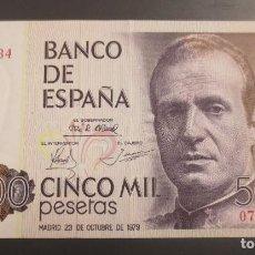 Billetes españoles: BILLETE 5000 PESETAS 1979 JUAN CARLOS. SIN SERIE. NUMERO BAJO. SIN CIRCULAR. PLANCHA.. Lote 194887877
