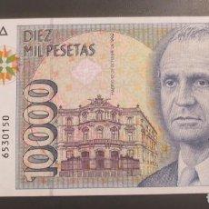 Billetes españoles: BILLETE 10000 PESETAS 1992 JUAN CARLOS-JORGE JUAN. SIN SERIE. SIN CIRCULAR. PLANCHA.. Lote 194888720