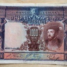 Billetes españoles: BILLETE DE 1000 PESETAS 1925 SIN SERIE EN BUEN ESTADO. Lote 194905417
