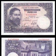 Billetes españoles: ESPAÑA, 25 PESETAS 1954 (ISAAC ALBENIZ) EBC+. Lote 194935840