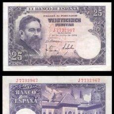Billetes españoles: ESPAÑA, 25 PESETAS 1954 (ISAAC ALBENIZ) (CAPICUA) EBC-. Lote 194936287