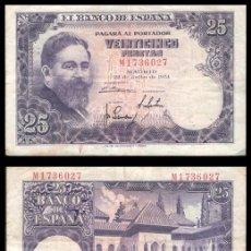 Billetes españoles: ESPAÑA, 25 PESETAS 1954 (ISAAC ALBENIZ) MBC. Lote 194936643