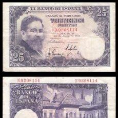 Billetes españoles: ESPAÑA, 25 PESETAS 1954 (ISAAC ALBENIZ) MBC+. Lote 194937062