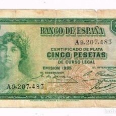 Billetes españoles: BILLETE 5 PESETAS - EMISIÓN 1935 CON NÚMERO DE SERIE. Lote 194938858