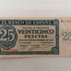Billetes españoles: BILLETE 25 PESETAS 21 NOVIEMBRE 1936 - EBC ESTA ENTERO SOLO SE DOBLÓ POR MEDIO POCO HABITUAL. Lote 194992498