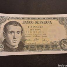 Billetes españoles: BILLETE 5 PESETAS ESPAÑA ESTADO ESPAÑOL 16 DE AGOSTO DE 1951 S/C. Lote 195241240