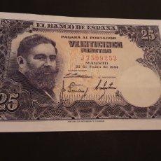 Billetes españoles: BILLETE 25 PESETAS ESPAÑA ESTADO ESPAÑOL 22 DE JULIO DE 1954. Lote 195241705