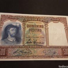 Billetes españoles: BILLETE 500 PESETAS ESPAÑA II REPÚBLICA 25 DE ABRIL DE 1931 SIN CIRCULAR. Lote 195243015