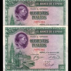 Billetes españoles: ESPAÑA SPAIN PAREJA 500 PESETAS CARDENAL CISNEROS 1928 PICK 77 MBC VF. Lote 195260058