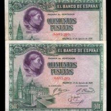 Billetes españoles: ESPAÑA SPAIN PAREJA 500 PESETAS CARDENAL CISNEROS 1928 PICK 77 MBC VF. Lote 195260105