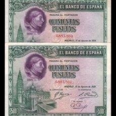 Billetes españoles: ESPAÑA SPAIN PAREJA 500 PESETAS CARDENAL CISNEROS 1928 PICK 77 MBC VF. Lote 195260241
