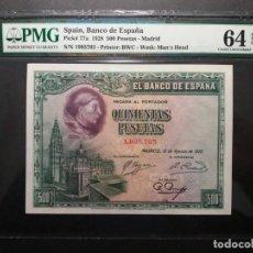 Billetes españoles: PMG BILLETE 500 PESETAS 1928 CARDENAL CISNEROS PMG 64 EPQ. CERTIFICADO. Lote 195266277