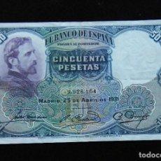 Billetes españoles: ESPAÑA BILLETE DE 50 PESETAS 1931 -BONITO-. Lote 195302586