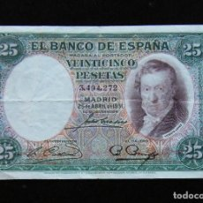 Billetes españoles: ESPAÑA BILLETE DE 25 PESETAS 1931. Lote 195302767