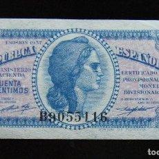 Billetes españoles: II REPUBLICA BILLETE DE 50 CTMOS. 1937 . Lote 195303463