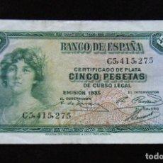 Billetes españoles: II REPUBLICA BILLETE DE 5 PESETAS 1935 . Lote 195303840