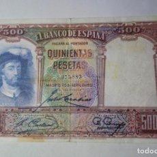 Billetes españoles: BILLETE 500 PESETAS 1931 CIRCULADO ***PAGO SOLO PAYPAL****. Lote 195304456
