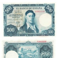 Billetes españoles: 500 PESETAS 1954 SIN CIRCULAR PLANCHA. Lote 195305082