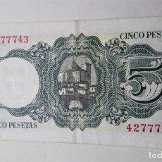 Billetes españoles: SIN SERIE NRO CURIOSO 4277743 BILLETE 5 PESETAS 1931 CIRCULADO ***PAGO SOLO PAYPAL****. Lote 195309120