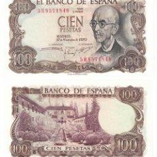 Billetes españoles: 100 PESETAS 1970 SIN CIRCULAR PLANCHA. Lote 195309465