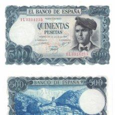 Billetes españoles: 500 PESETAS 1971 SIN CIRCULAR PLANCHA. Lote 195310313