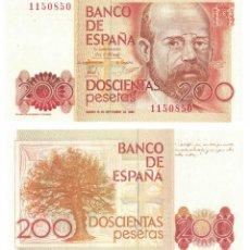 Billetes españoles: 200 PESETAS 1980 SIN SERIE SIN CIRCULAR PLANCHA. Lote 195313058