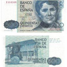 Billetes españoles: 500 PESETAS 1979 SIN SERIE SIN CIRCULAR PLANCHA. Lote 195313171