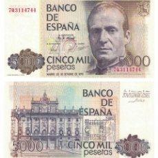 Billetes españoles: 5000 PESETAS 1979 SIN CIRCULAR PLANCHA. Lote 195313608