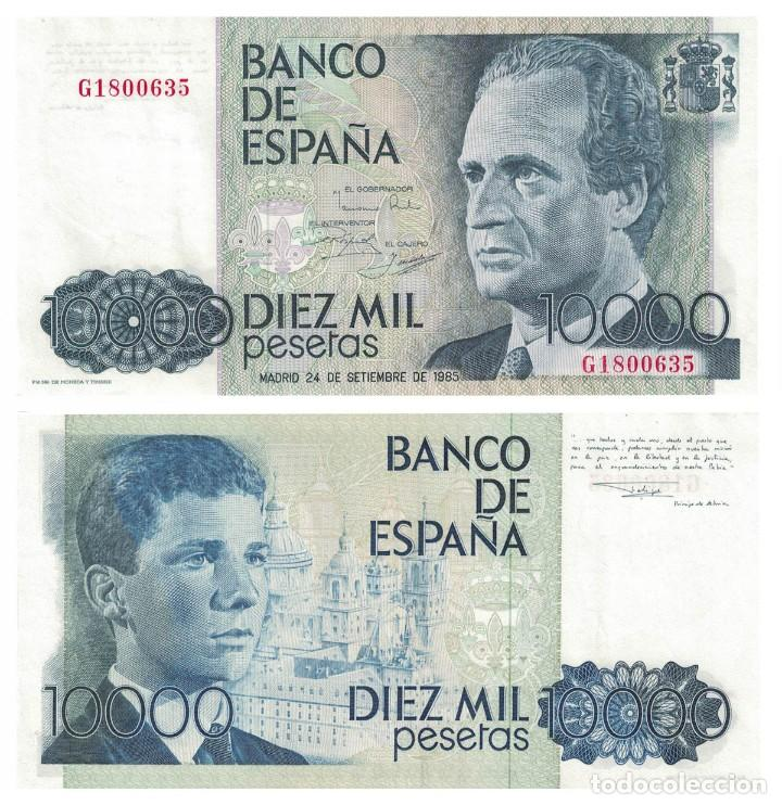 10000 PESETAS 1985 SIN CIRCULAR PLANCHA (Numismática - Notafilia - Billetes Españoles)