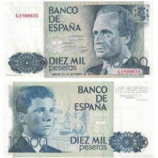 Billetes españoles: 10000 PESETAS 1985 SIN CIRCULAR PLANCHA. Lote 195313696
